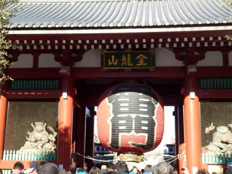 東京都旅行観光浅草寺雷門