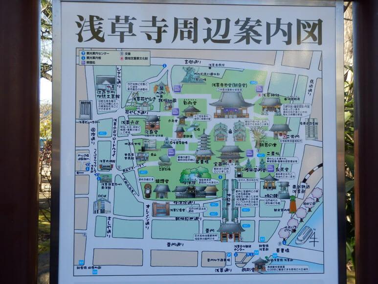 東京都旅行観光浅草寺