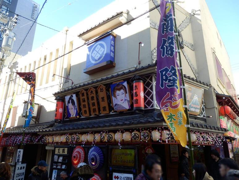 東京都旅行観光浅草寺周辺木馬館