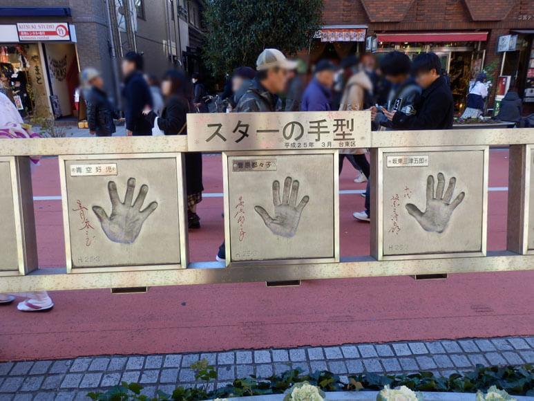 東京都旅行観光浅草寺周辺スターの手形