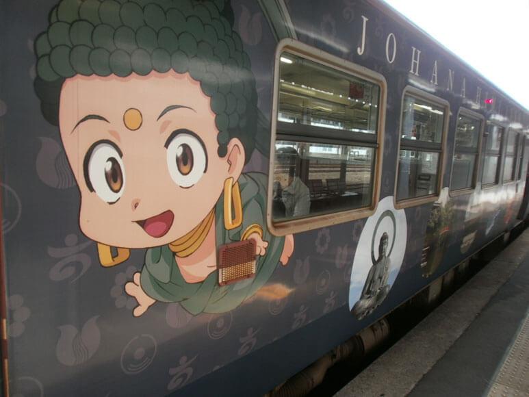 富山県旅行観光城端線