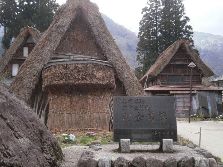 五箇山の相倉合掌造り集落と上梨周辺(富山県1)
