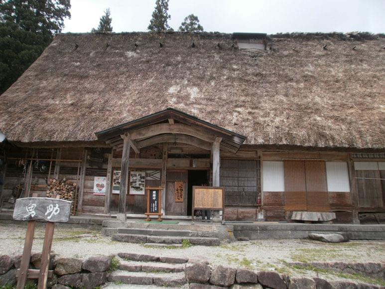 富山県旅行観光五箇山相倉合掌造り集落民宿・勇助