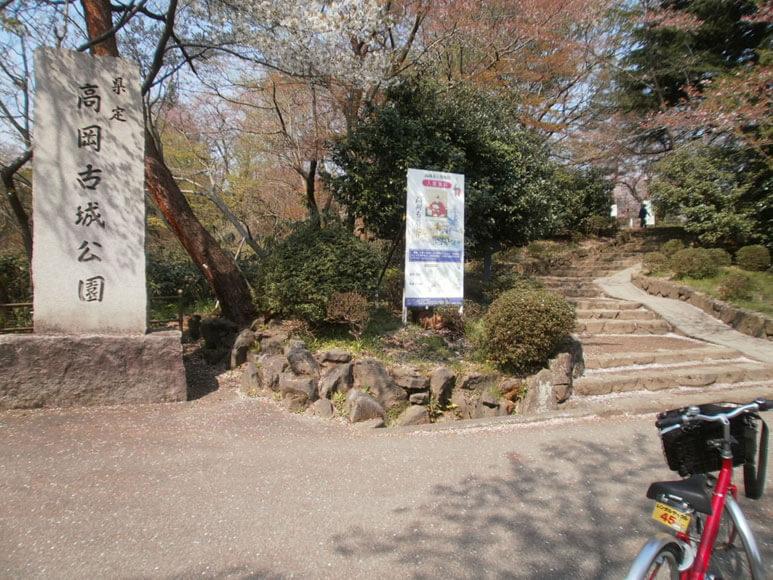 富山県旅行観光高岡古城公園