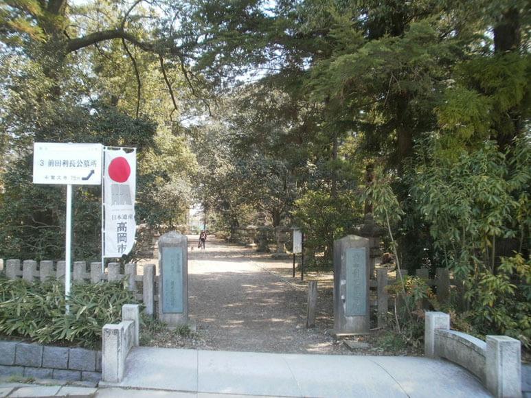 富山県旅行観光高岡市前田利長墓所(前田公園)