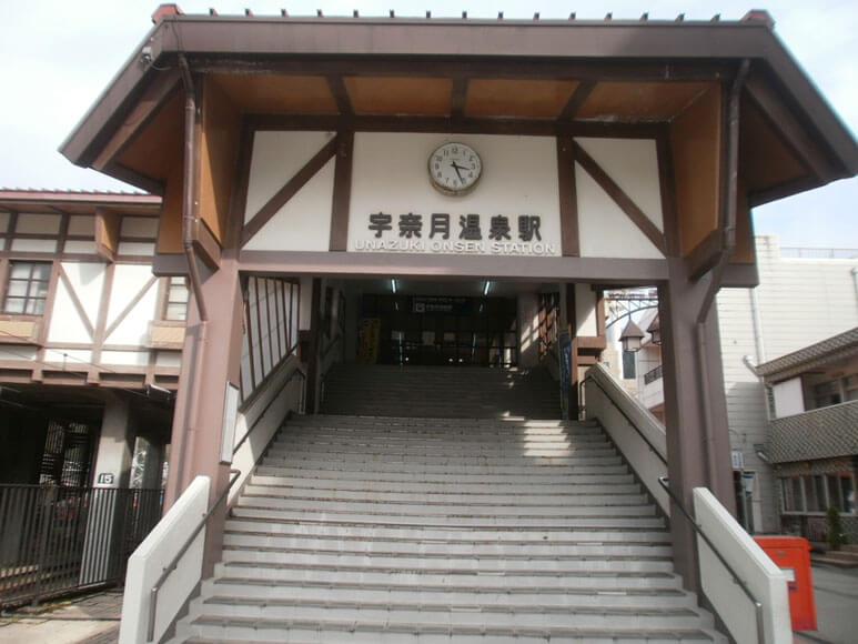 富山県旅行観光宇奈月温泉