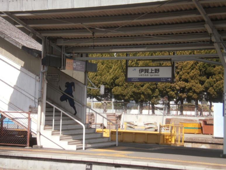 三重県旅行観光伊賀鉄道