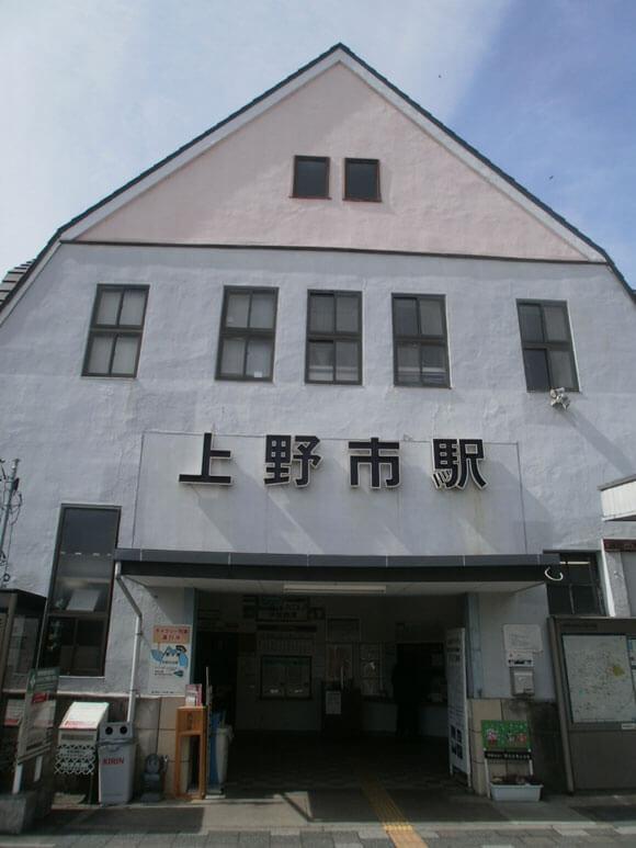 三重県旅行観光上野市駅