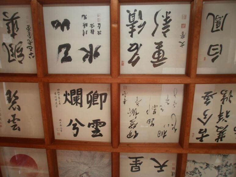 三重県旅行観光伊賀上野城天井絵巻