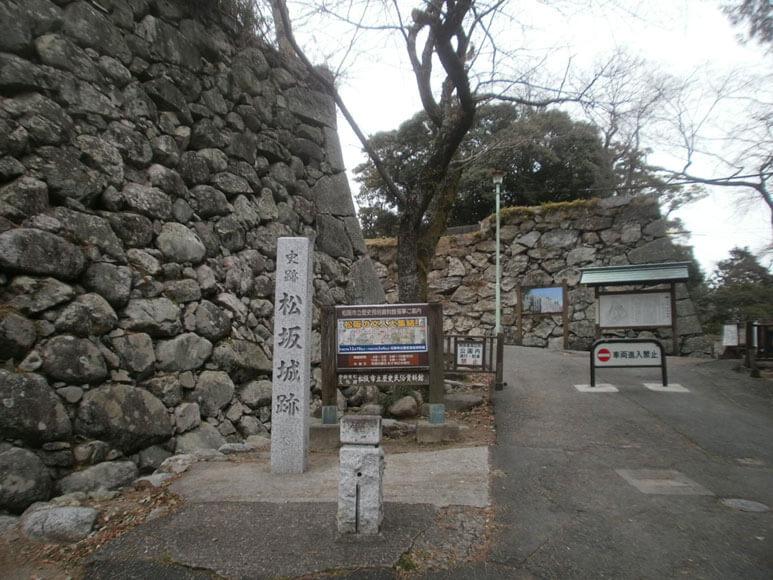 三重県旅行観光松阪市松坂城跡