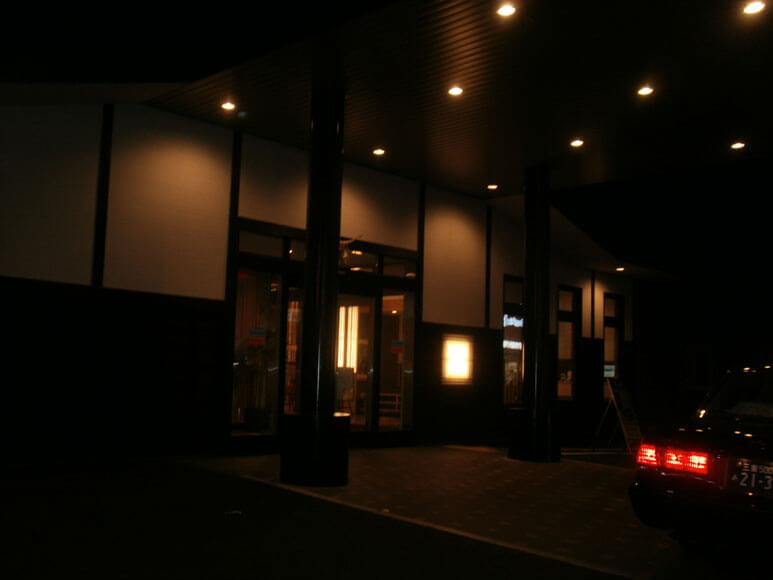 三重県旅行観光ホテルルートイン伊勢