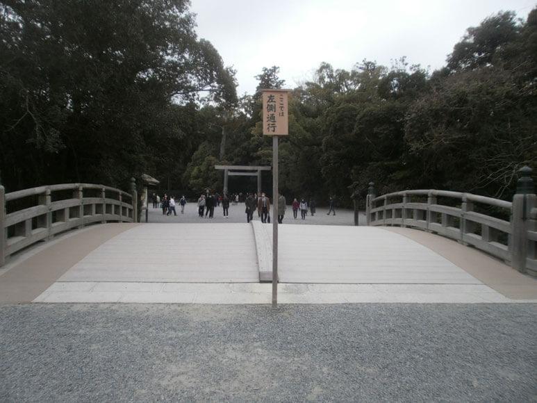 三重県旅行観光伊勢神宮外宮