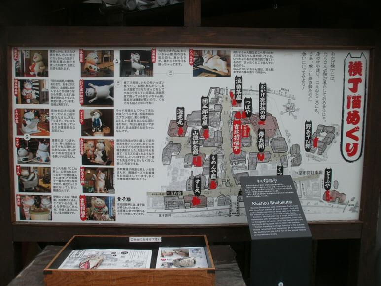 三重県旅行観光おはらい町おかげ横丁横丁猫めぐり