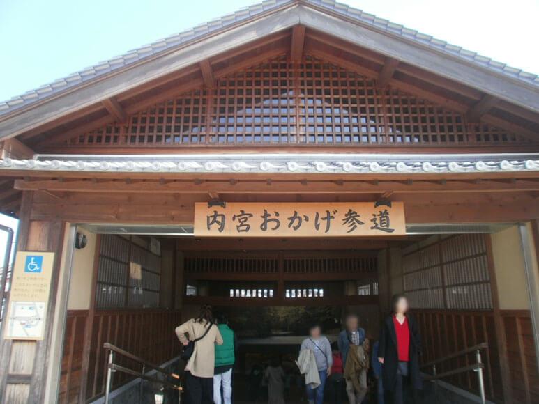 三重県旅行観光おはらい町おかげ参道