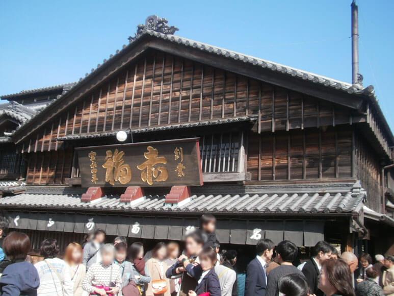 三重県旅行観光おはらい町おかげ横丁赤福