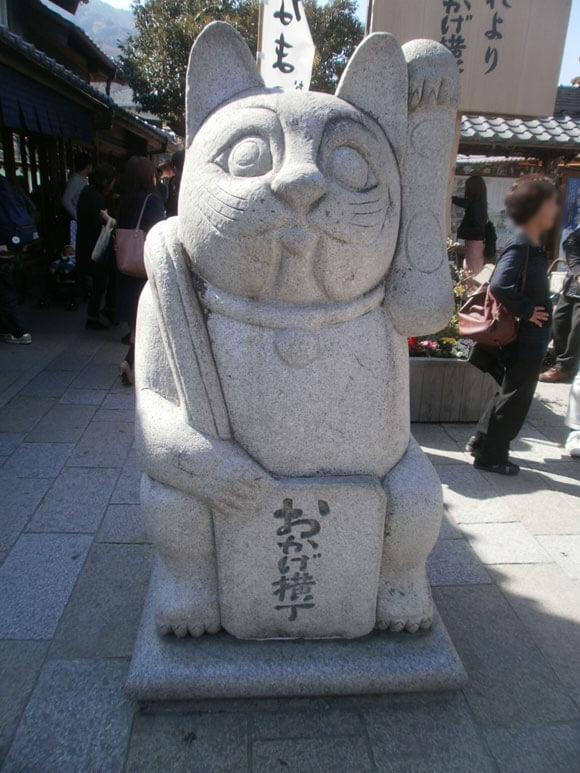 三重県旅行観光おはらい町おかげ横丁入口
