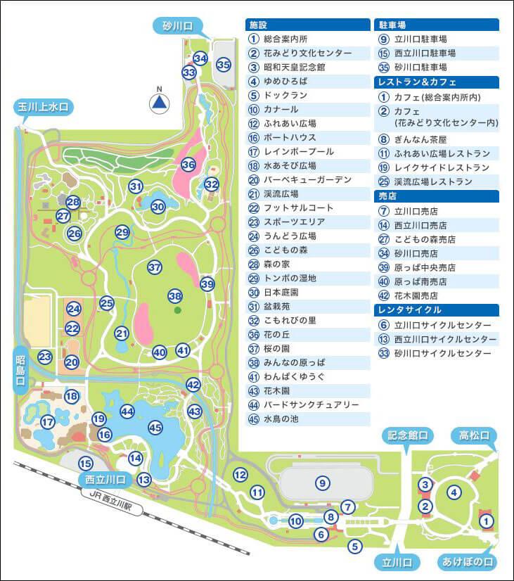 国営昭和記念公園地図