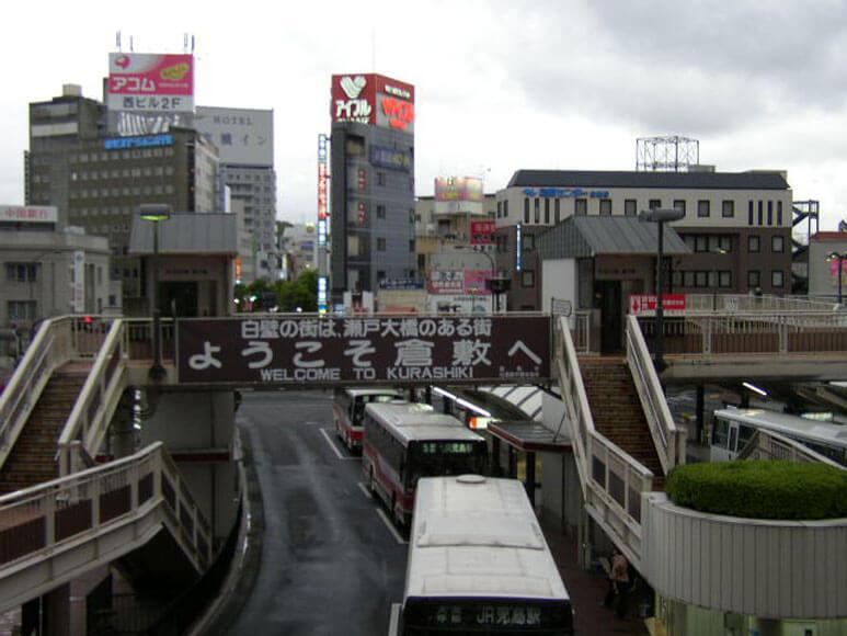岡山県旅行観光倉敷駅