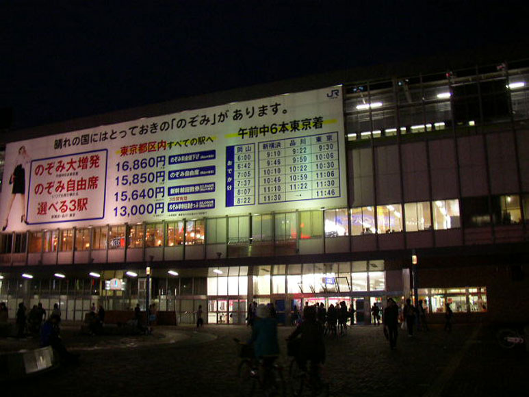 岡山県旅行観光岡山駅