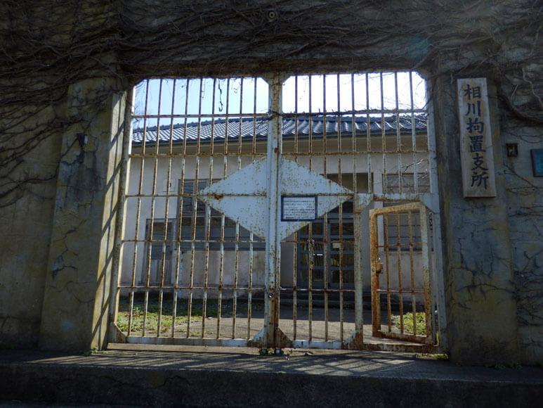 佐渡島の旧相川拘置支所と佐渡奉行所跡(新潟県1)