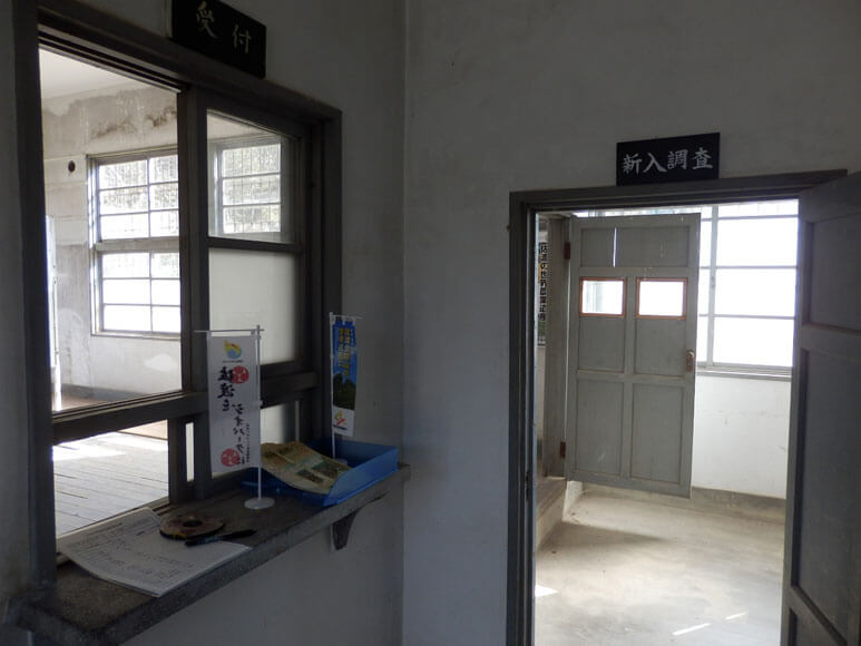 新潟県の旅行観光佐渡島旧相川拘置支所