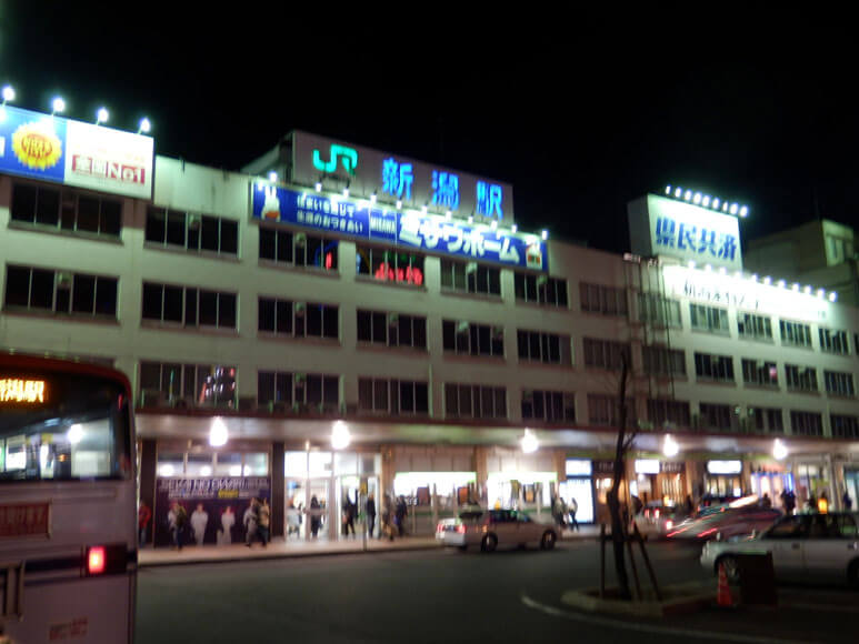 新潟県の旅行観光新潟駅
