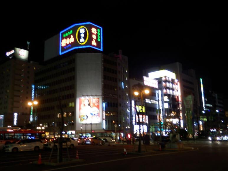 新潟県の旅行観光