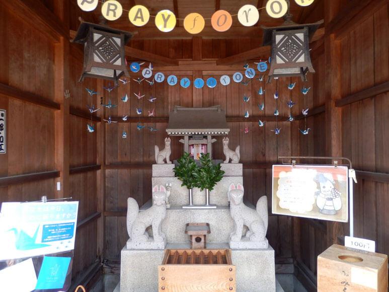 新潟県旅行観光新潟せんべい王国