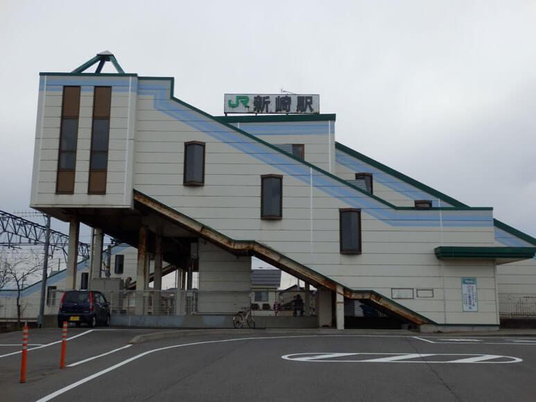 新潟県旅行観光新崎駅
