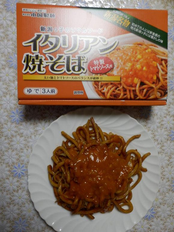 新潟県旅行観光新潟のお土産