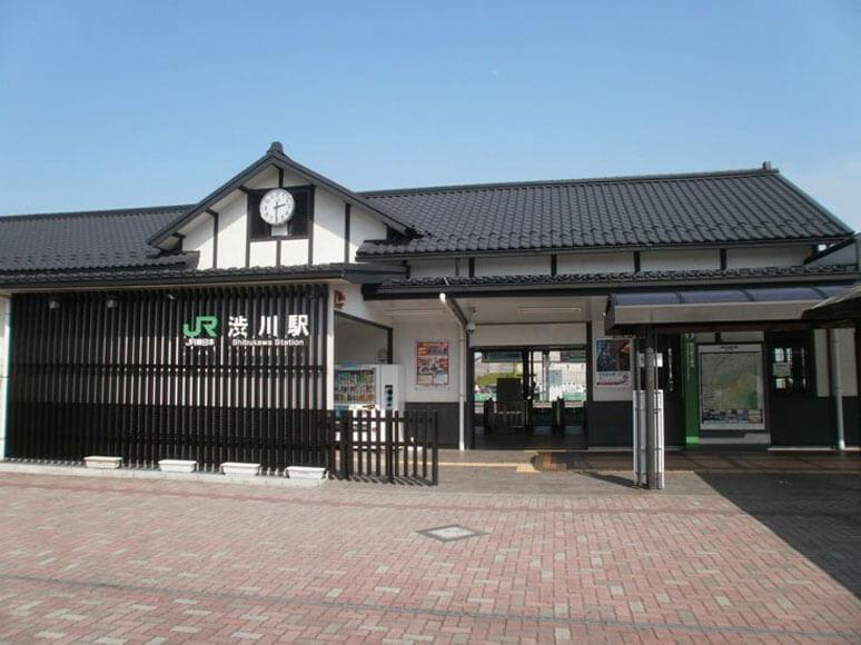 群馬旅行観光渋川駅