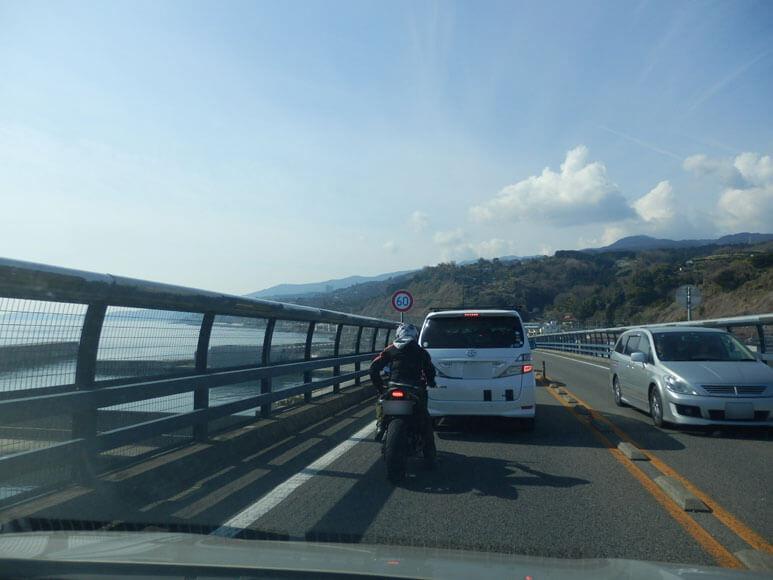 静岡県旅行観光