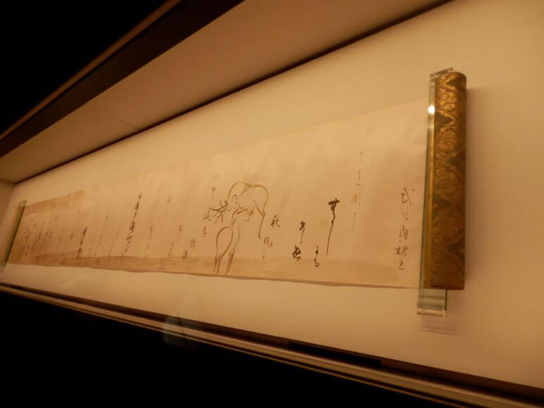 静岡県旅行観光MOA美術館