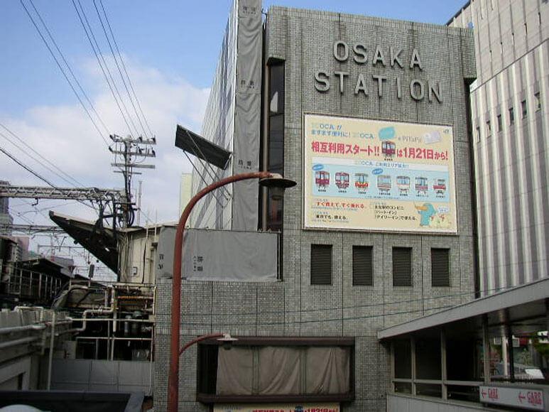大阪府旅行観光大阪駅周辺