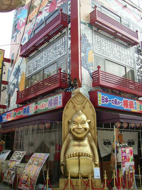 大阪府旅行観光新世界ビリケン