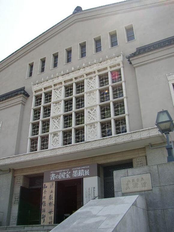 大阪府旅行観光天王寺公園大阪市立美術館