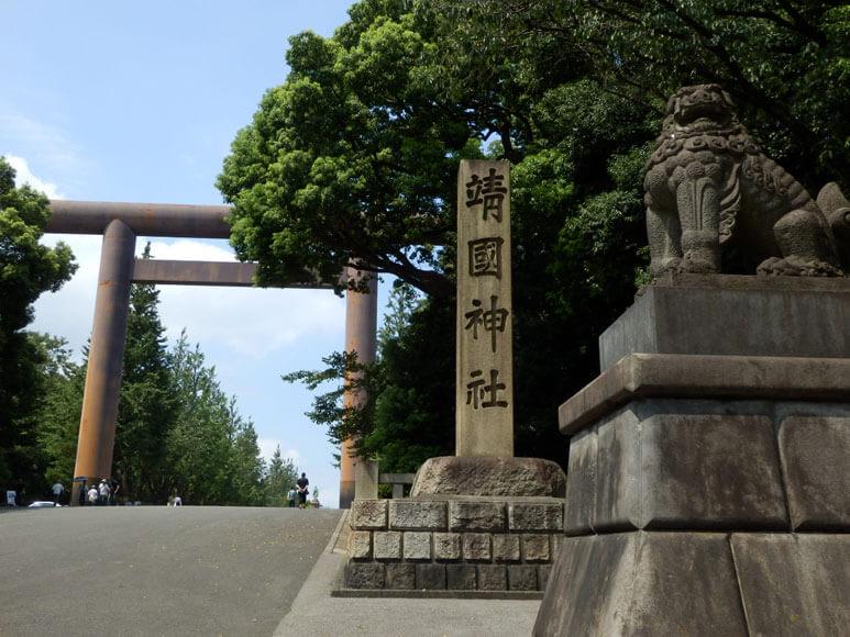靖国神社(東京都内5)