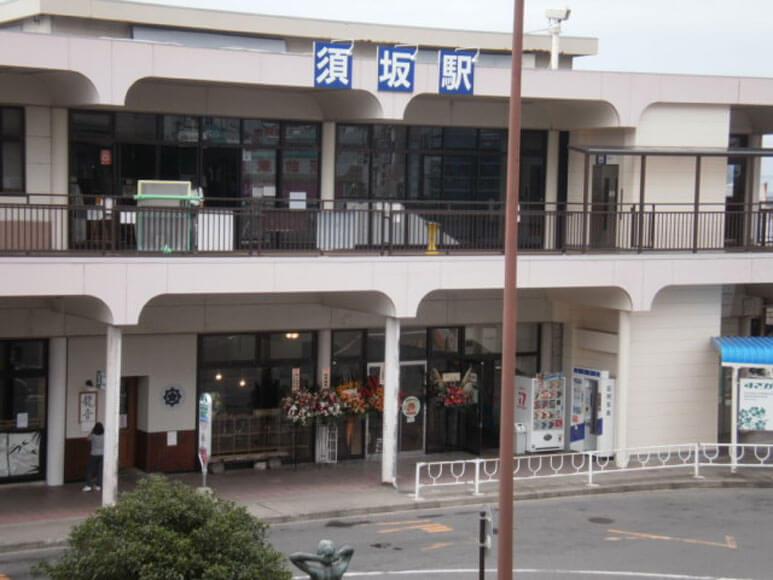 長野県旅行観光須坂駅