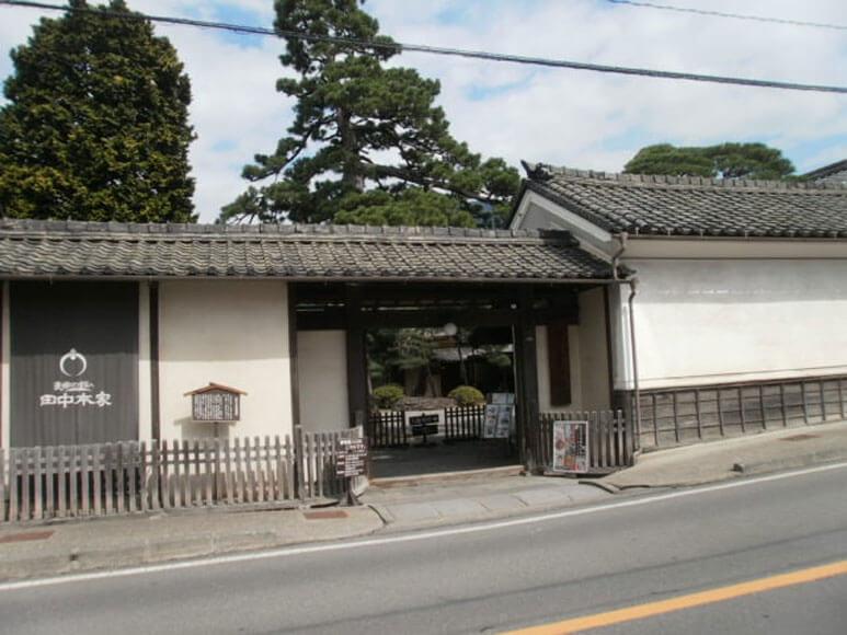 長野県旅行観光豪商の館田中本家博物館